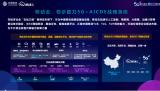 中国移动云能力超过天翼云