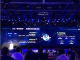 中国移动1000亿投资为5G生态建设重大举措
