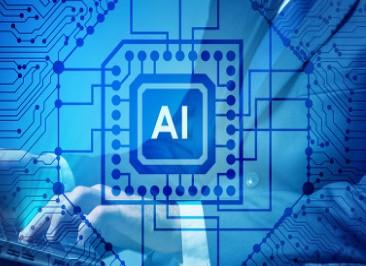 人工智能开放平台的作用是什么?