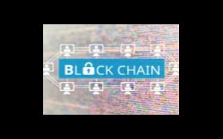 什么数据才是区块链系统关键数据
