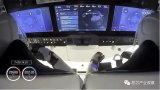 SpaceX首次进行正式的载人商业飞行 总统发文祝贺