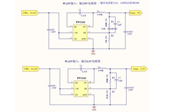 9V和12V降壓到3.3V的降壓芯片和LDO的方案免費下載