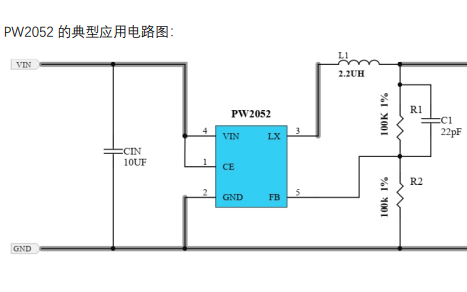 5V和3.7V降压到1.5V的芯片和方案详细说明