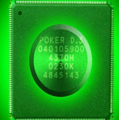 高通骁龙875处理器跑分曝光:高达84万分