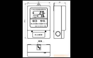 PTJ601X风压差感控器的特点及技术参数