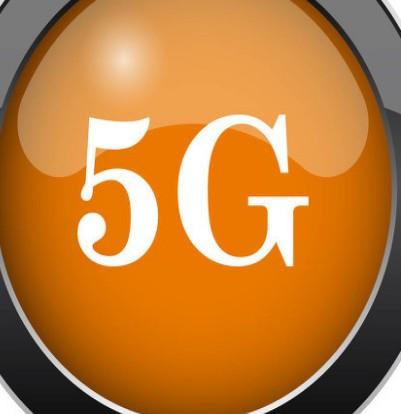 中国广电如何推动5G 700MHz产业链成熟?