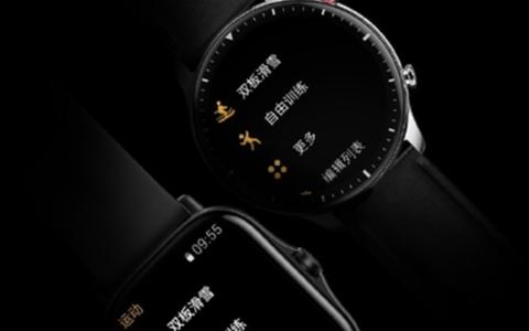 華米Amazfit GTR 2、GTS 2固件發...