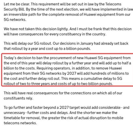 英国对华为的 5G 禁令可能被推翻了