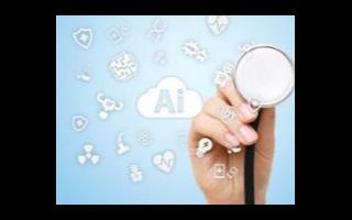 人工智能已经进入到工业大生产阶段