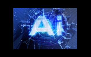 伴随人工智能技术的发展,加速了医疗研发进程