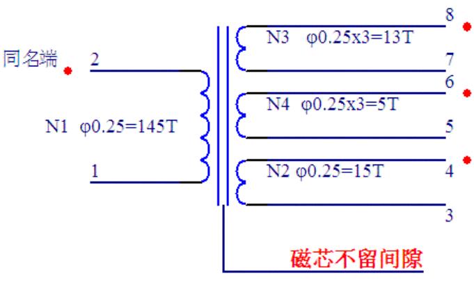 简易实用小型开关电源电路原理图合集免费下载
