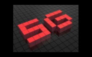 5G将AI带入了发展的快车道