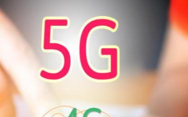 美国防部强调5G技术重要性,将拨款7.5亿元支持