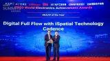 Cadence荣获全球电子成就奖:年度EDA/IP产品奖项