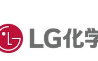 LG化学迅速超越松下成为特斯拉在中国的主要电池供应商