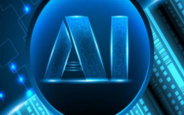 人工智能正确落地需遵循的路径