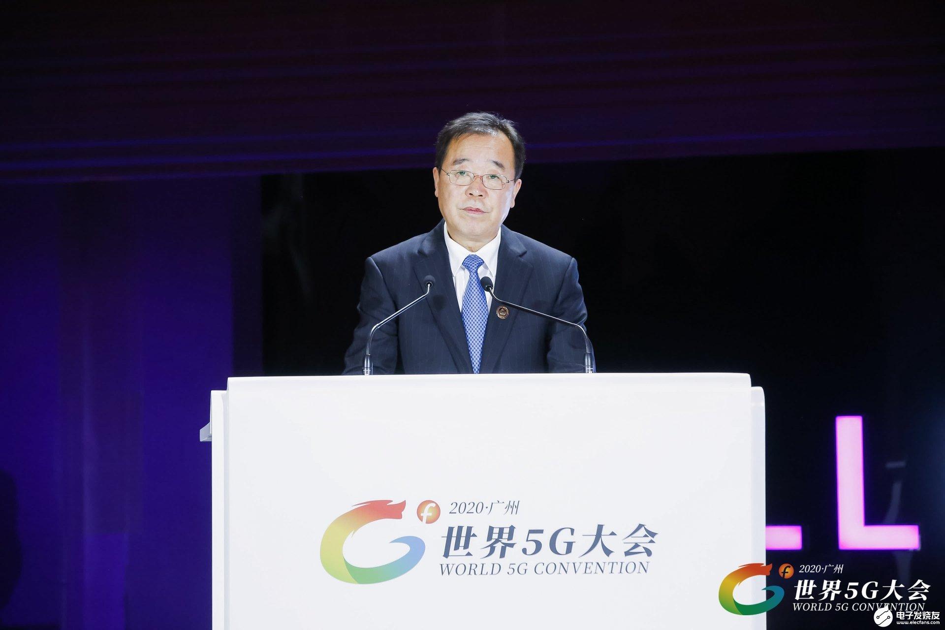 中国铁塔实现多快省的建设5G基础设施,承建5G基站项目超70万个