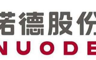 诺德股份将见证中国锂电行业的创新与发展