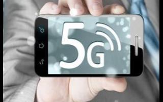 2021年5G手機的出貨量預計將達到5億部,2022年將達到7.5億部