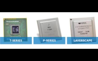 """""""飞上天""""的芯片侧重什么,如何选择处理器和ADC/DAC器件"""