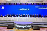 """陕西咸阳市举行了""""百企进咸投资兴业""""大会"""