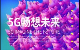 5G毫米波智能终端的快速发展,相关模组配件的需求旺盛