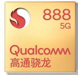 高通骁龙888发布,首款集成5G基带的旗舰SoC