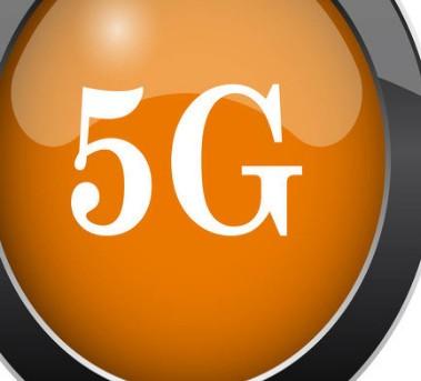 六大措施推动5G高质量发展