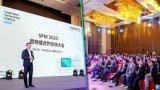 """""""精于芯,赋能+"""" 2020思特威合作伙伴大会在上海盛大举行"""