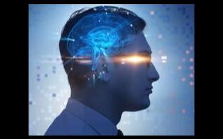 新一代人工智能的发展规划
