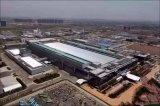 三星确定在美国新建采用极紫外光(EUV)技术的半导体工厂