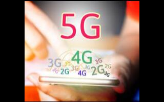 Orange计划下月初在法国推出5G服务