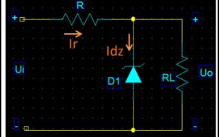 稳压管稳压电路及原理解析免费下载