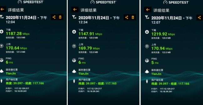 在5G建设中如何简化网络、简化站点?