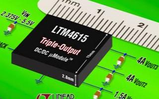 DC/DC微型模块稳压器LTM4615的性能特点及功能应用