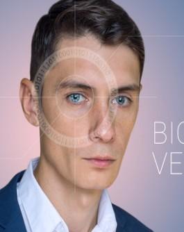 生物識別技術在身份認證領域應用前景可期