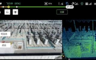 中国特高压换流站无人机全自动巡检,实现效率提升约5倍