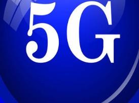 2020年底全球5G商用网络将达到180张