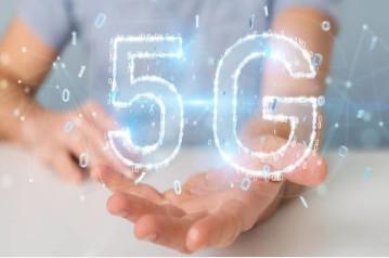我国5G独立组网初步实现规模商用
