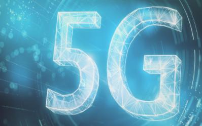 如何使用5G的AGNSS技术实现卫星5G定位的PDF文件说明