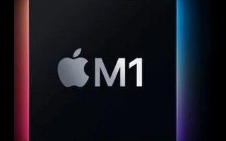 苹果计划在2021年推出更多采用自己设计的处理器的MacBook选项