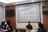 中国联通CAT.1和5G新产品发展交流会圆满举办