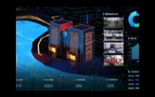 基于大数据的智慧公安情报研判系统的功能特点分析