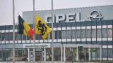 德国车厂将召回采用LG电池的电动汽车