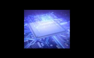 量子芯片是什么东西