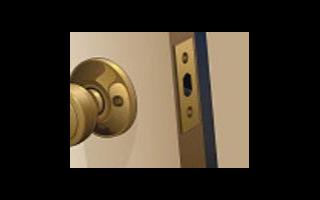綠米Aqara發布全自動智能門鎖D100