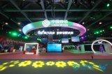 全面回顾2020中国移动全球合作伙伴大会!