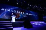 中国移动已提前超额完成了今年5G建设目标