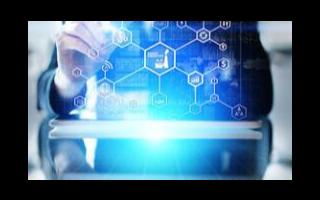 华为发布昇腾计算智能边缘解决方案:智能制造使能平台