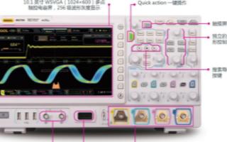 MSO/DS7000系列数字示波器的特点及功能应用